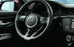 Цены и комплектации «внедорожного» хэтчбека Kia Rio X-Line